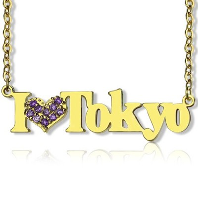 18ct Gold Plated I Love You Name Necklace with Birthstone  - Handcrafted & Custom-Made